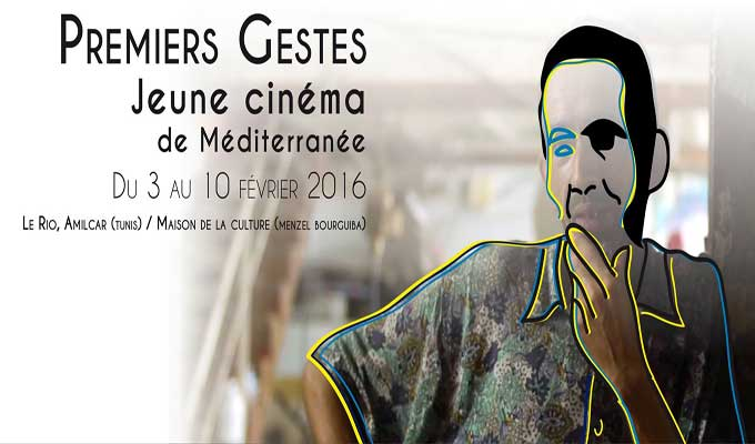 premiers-gestesj-jeunes-ciné-med