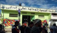 université-populaire-mohamed-ali-hammi