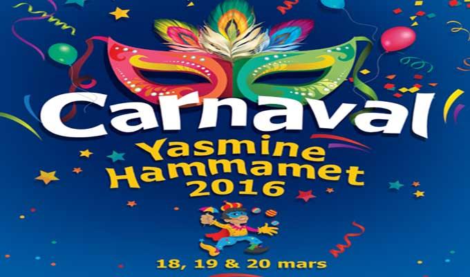 caranaval-yasmine-hammamet-2016