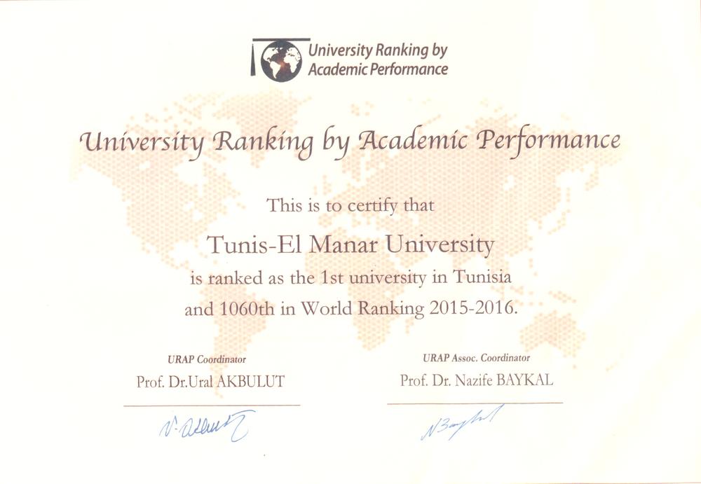 classement université tunis el manar