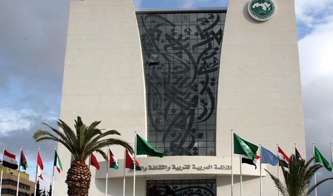 facade-alecso-tunisie