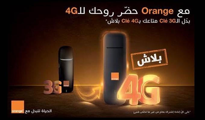 orange4G