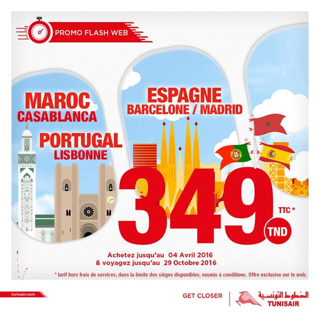 tunisair-flash-web-madrid-maroc-2016-01