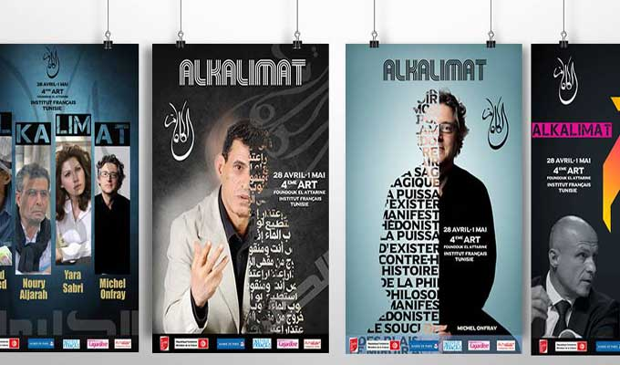 al-kalimat-2016