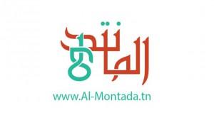 al-montada