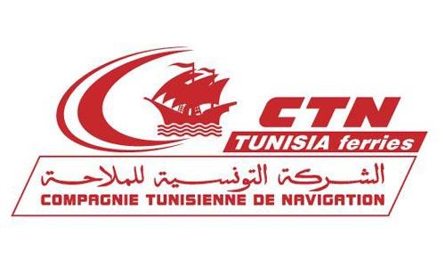 ctn-compagnie-navigation-tunisie-ligne-maritime-tunisie-libye