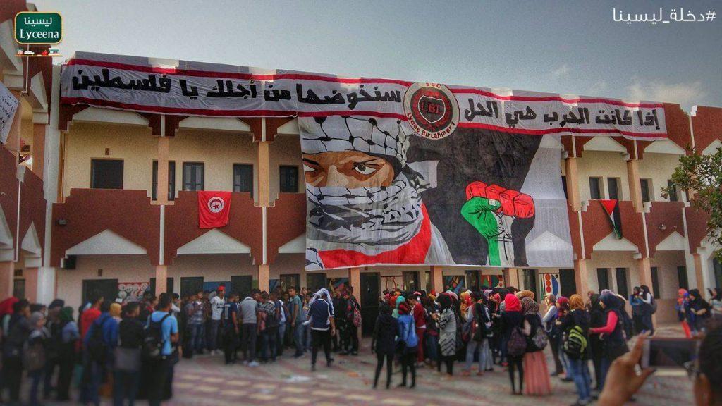 dakhla pro palestine