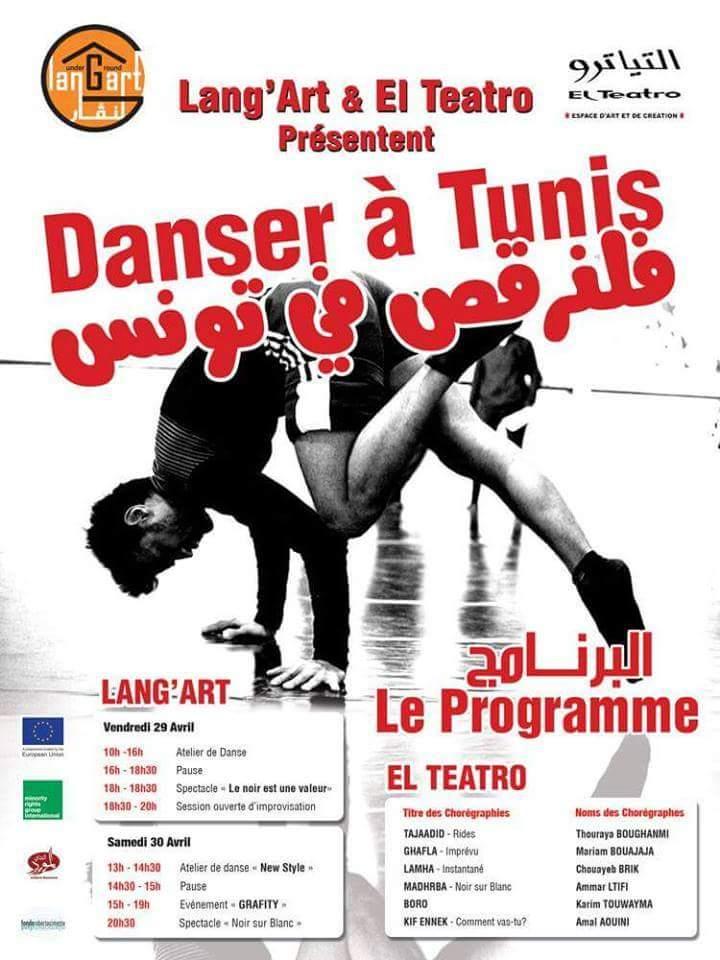 danser à Tunis