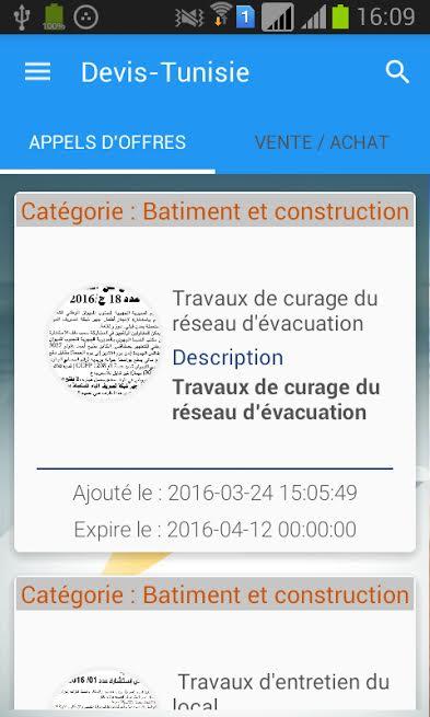 devis tunisie une application mobile qui permet de suivre les appels d 39 offres en temps r el. Black Bedroom Furniture Sets. Home Design Ideas