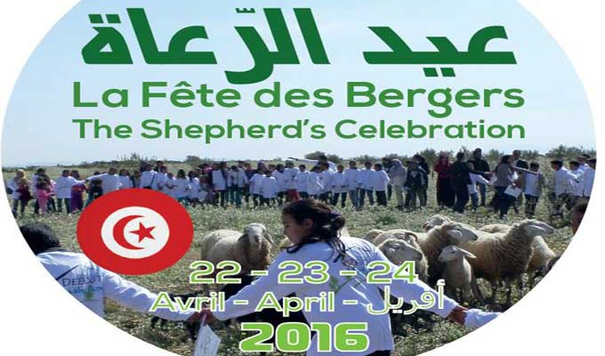 fetes-des-bergers-2016