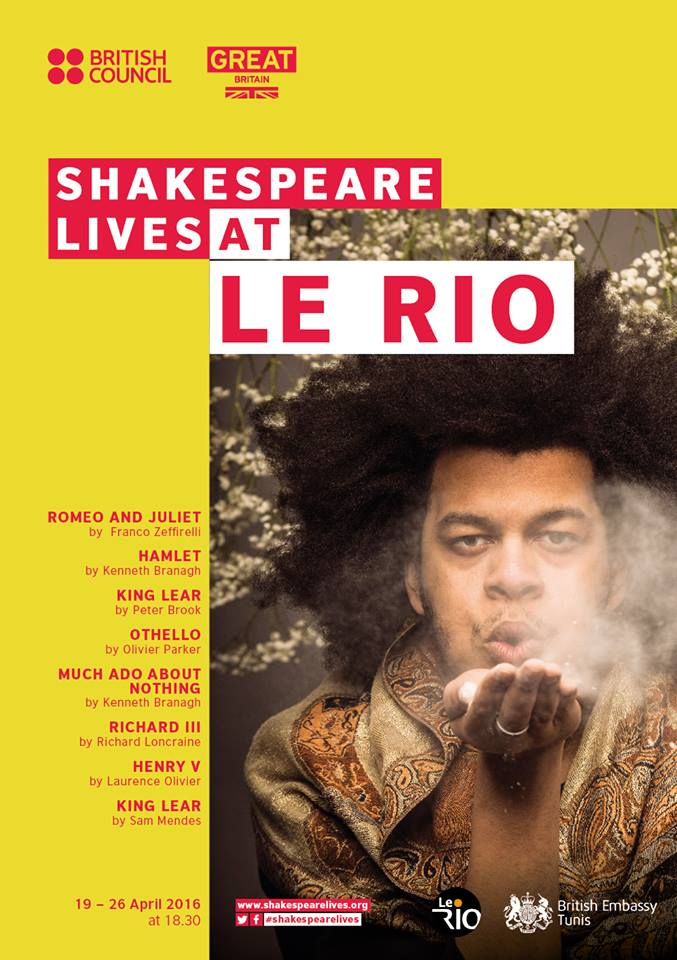 shakespeare lives rio tunis