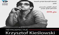 affiche-Krzysztof-Kieslowski