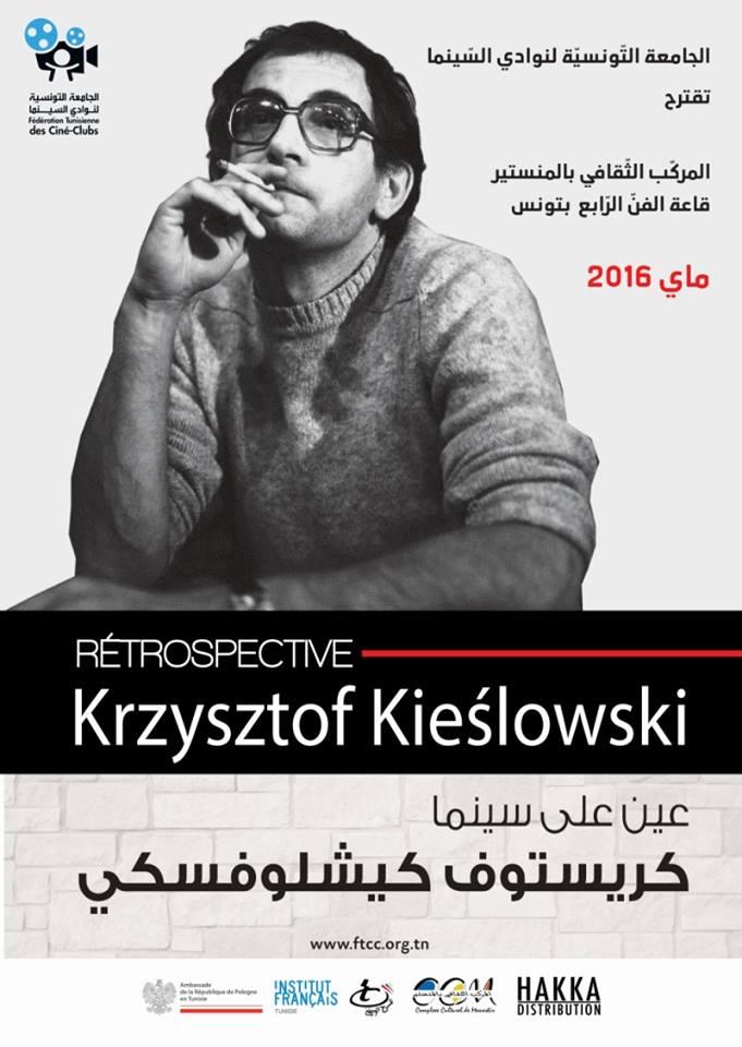affiche Krzysztof Kieslowski
