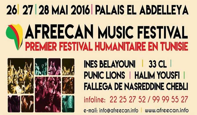 afreecan-music-festival