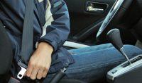 ceinture de sécurité