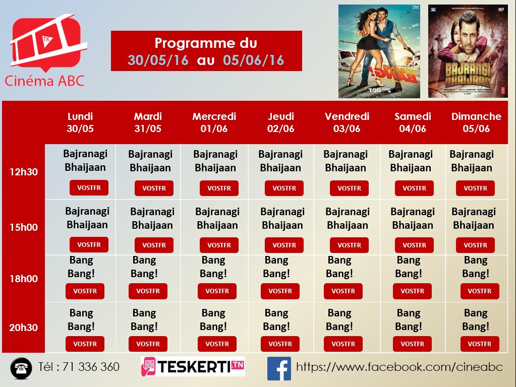cin 233 ma programme des salles tunisiennes de 30 mai au 05 juin 2016 date et horaires des