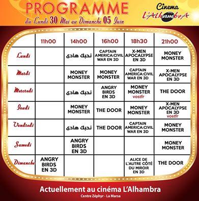 programme cinema montgeron cyrano dating