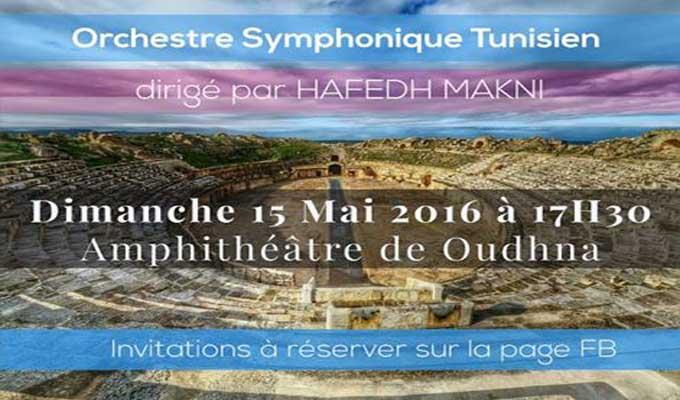 concert-oudhna