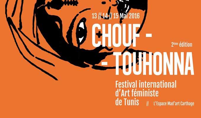 festival-chouftouhonna