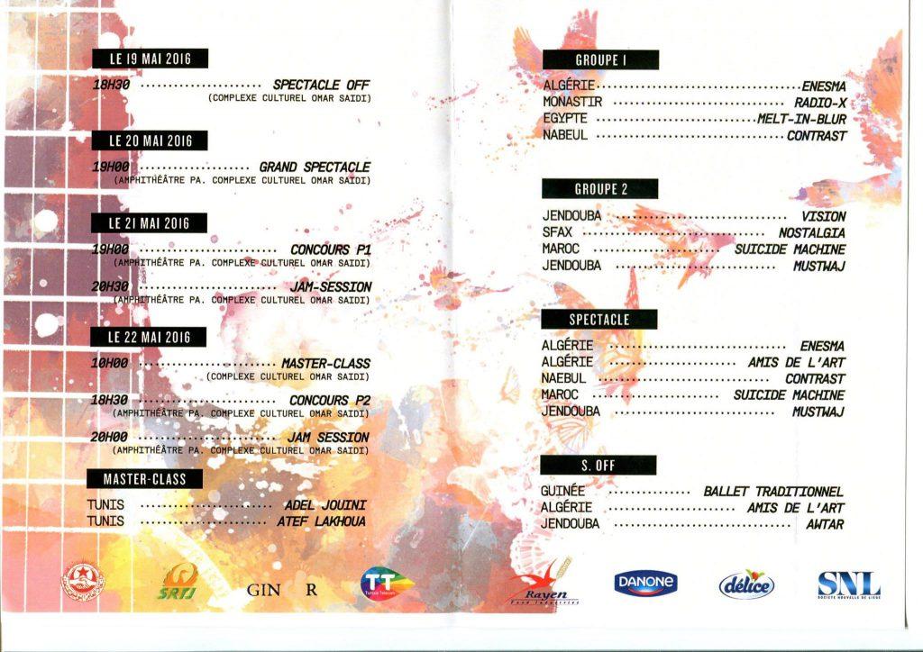 programme festival guitare jendouba 2016