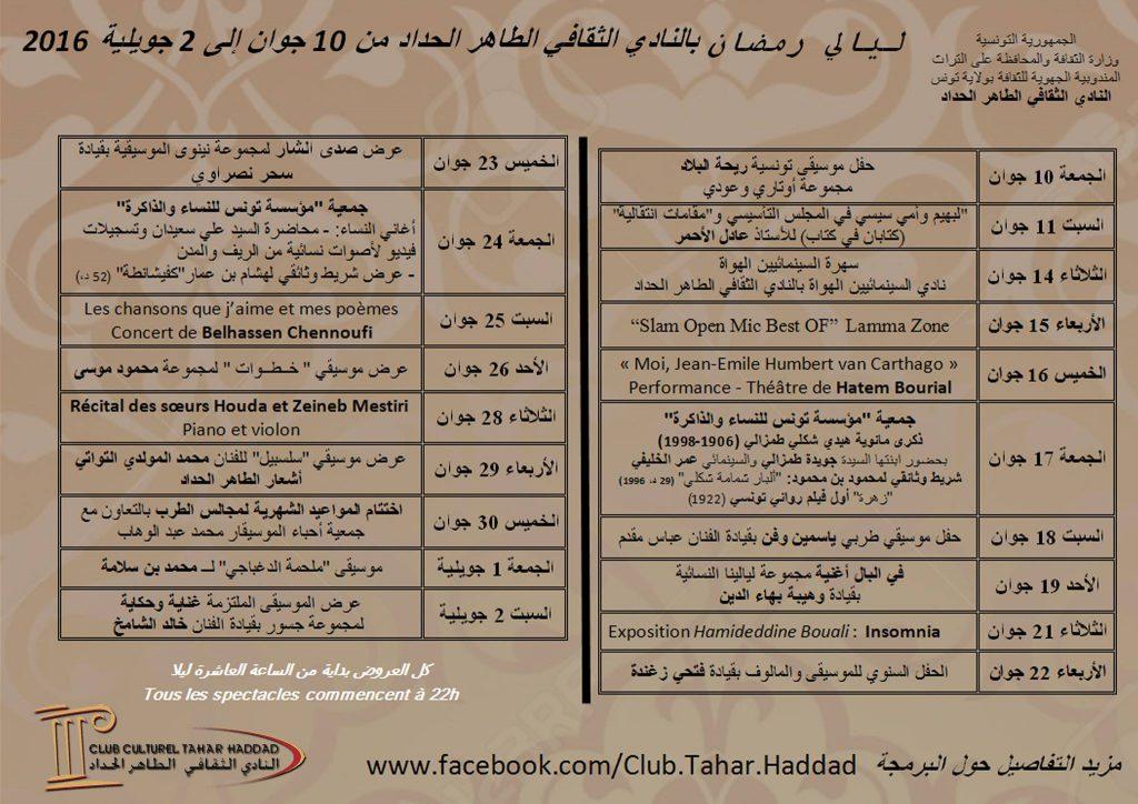 programme tahar haddad
