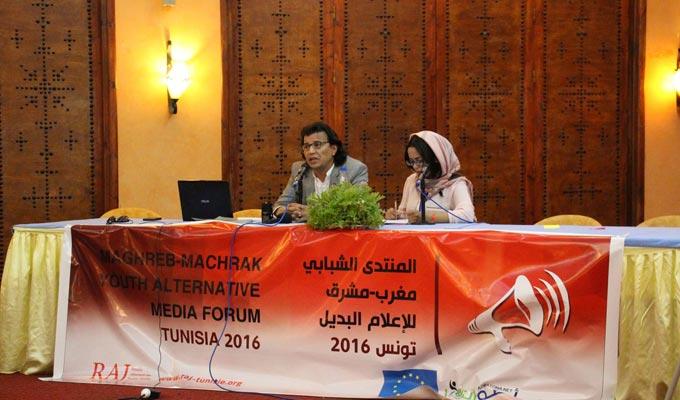 raj-tunisie-forum-medias-2016-hammamet