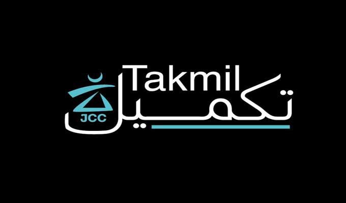 takmil-jcc