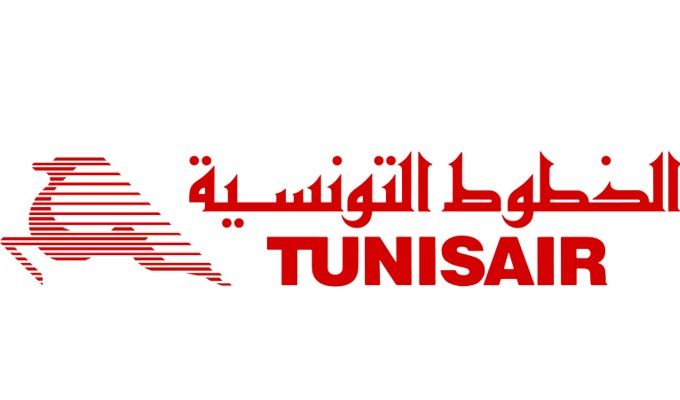 tunisair-recrutement-pilotes-tunisie