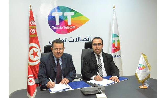tunisietelecom