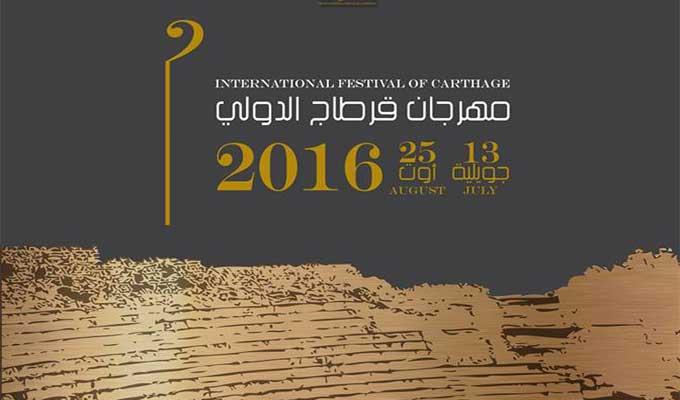 affiche-festival-carthage-2016