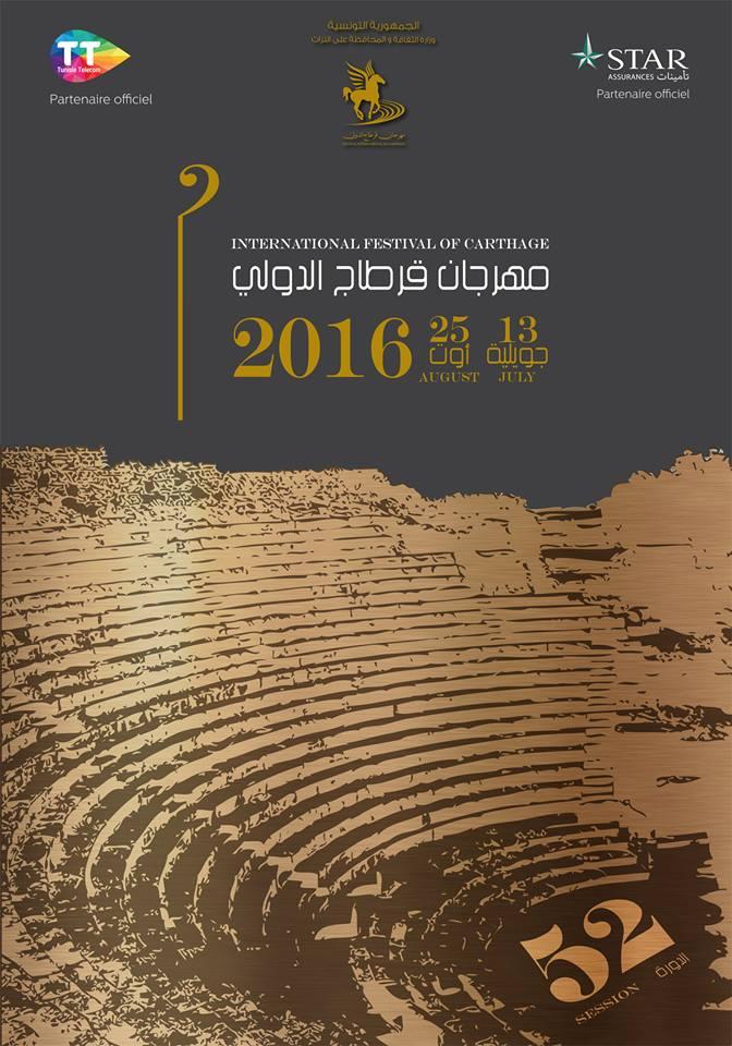 affiche festival carthage 2016