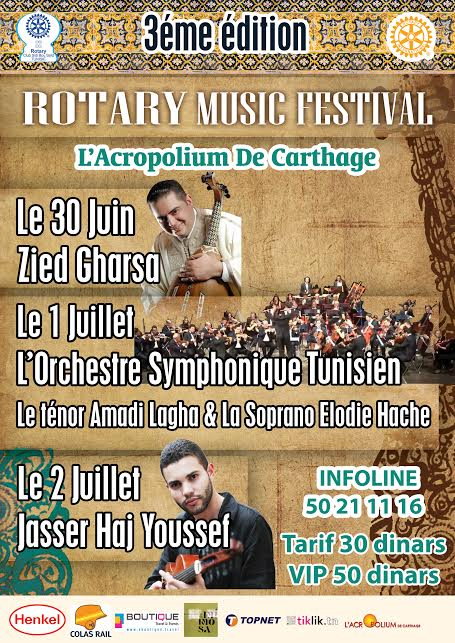 affiche rotary festival 2016