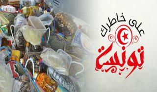 ala-khatrek-tounsi