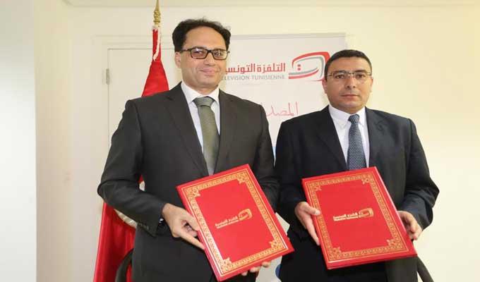 convetion-carthage-télévision-tunisienne