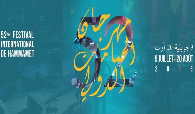 festival-hammamet-2016