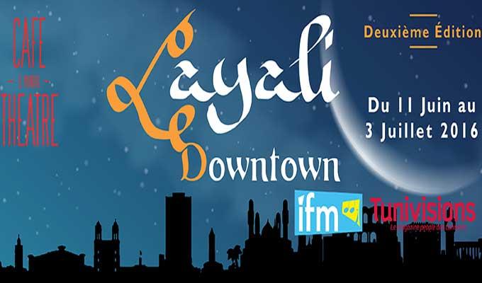 festival-layali-downtown