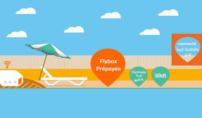 flyboxorange