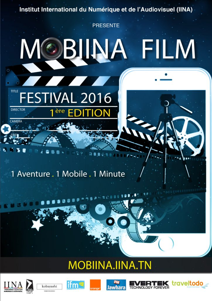 mobiina film affiche