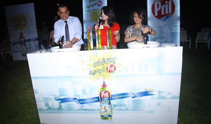 pril-pro-limon-henkel-tunisie-01