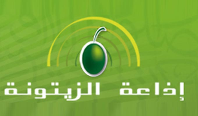 radio-zitouna-tunisie