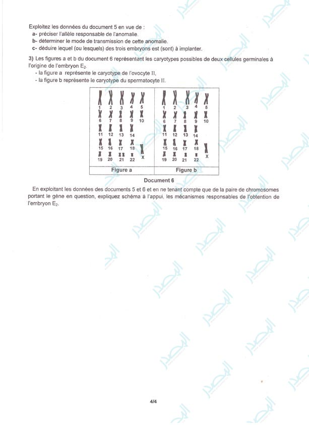 tekiano - Resume Bac Science Tunisie