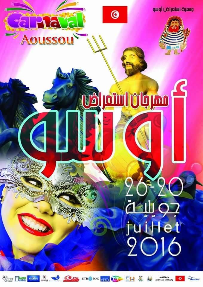 carnaval aoussou affiche 2016