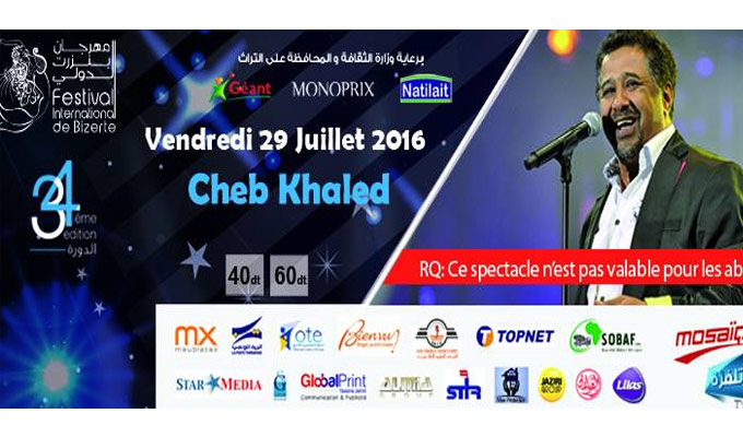 chebkhaled