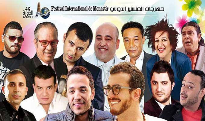 festival-monastir-2016