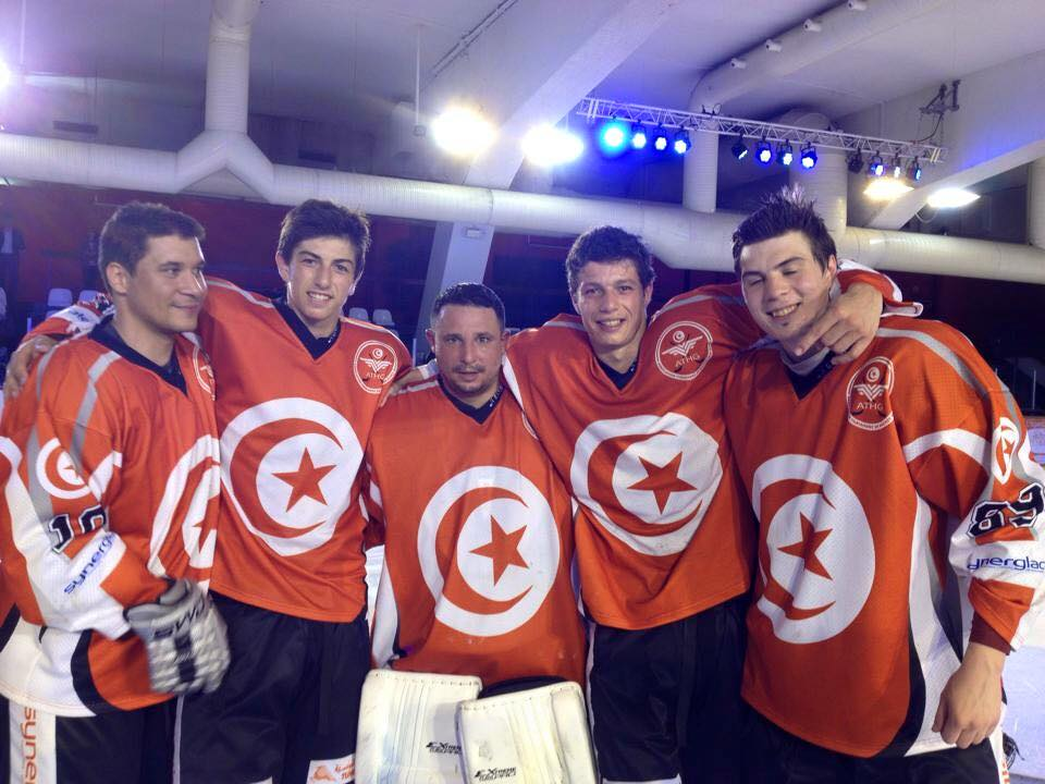 hockey sur glace tunisie