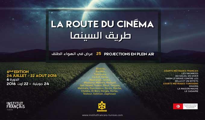 la-route-du-cinéma-2016-affiche