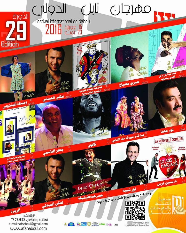 programme festival nabeul