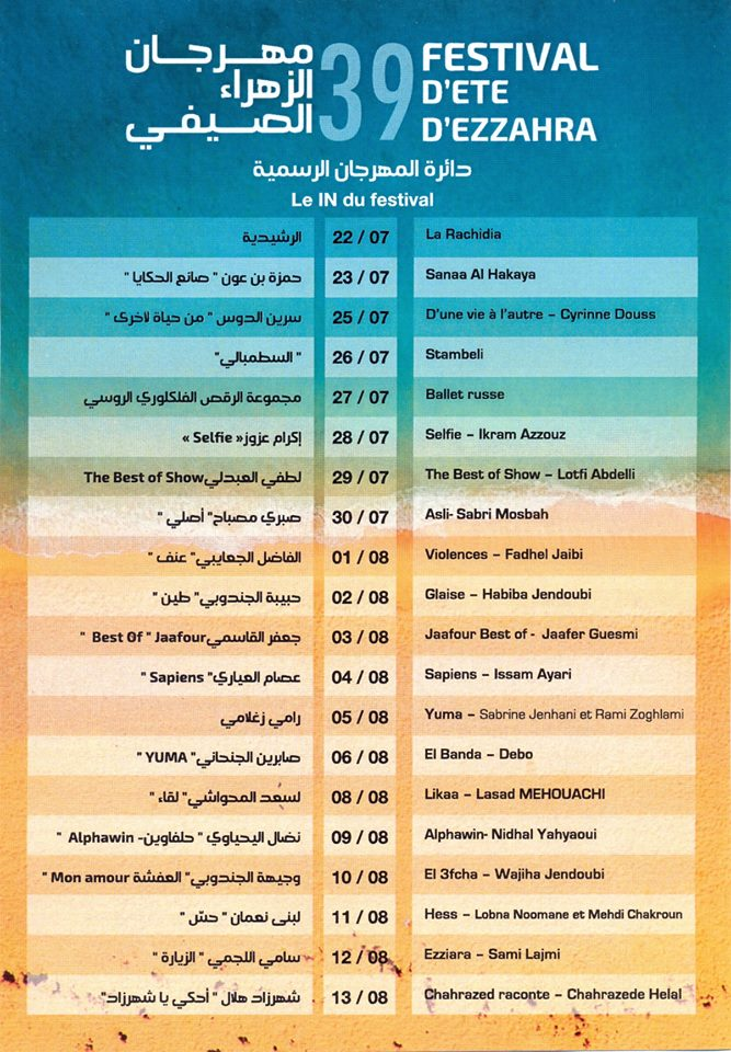programme in ezzahra - Copie