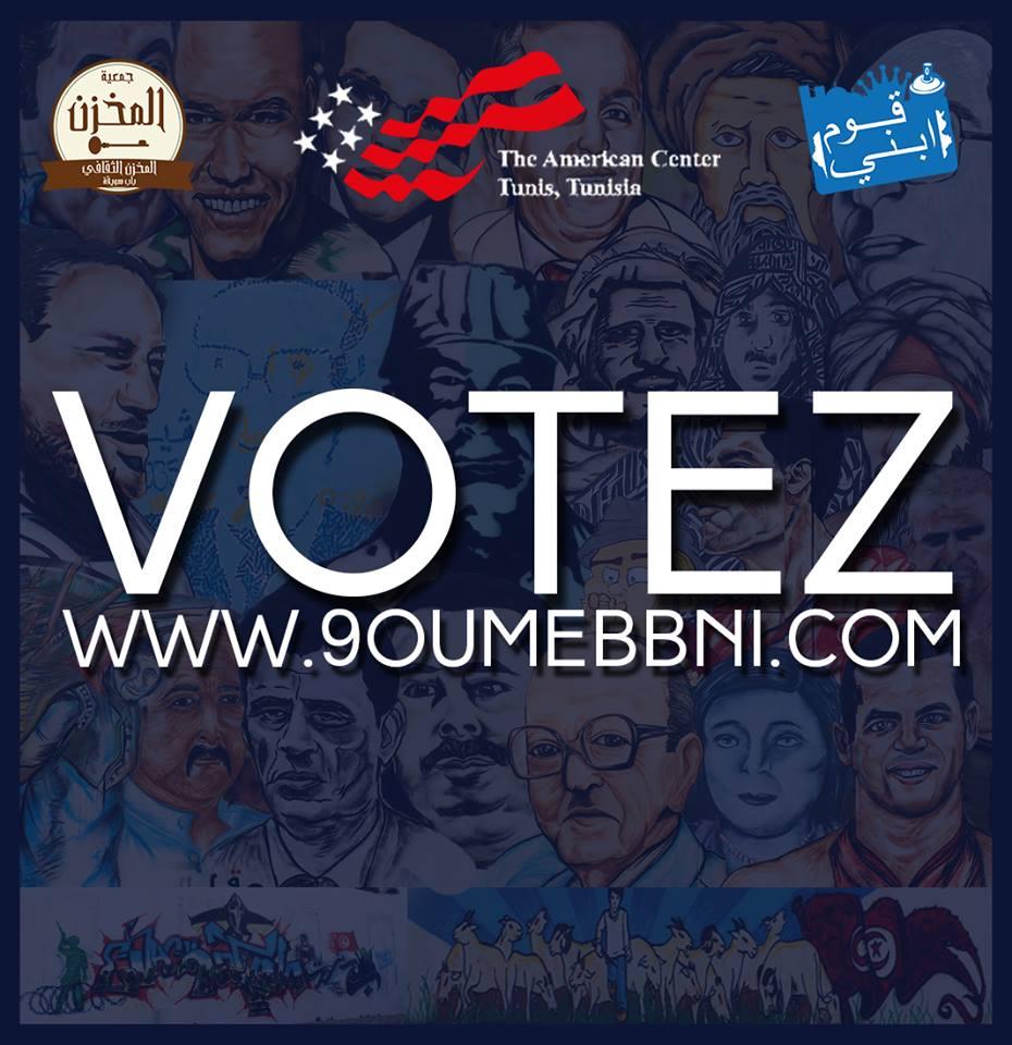 9oum ebni vote