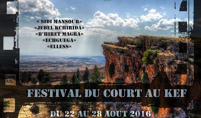 festival-court-kef